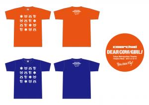 『ディアカウガール!』公演記念Tシャツ